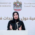 الإمارات ترصد 300 إصابة جديدة بكورونا ترفع الإجمالي لـ2659