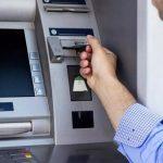 مصر ترفع الحد الأقصى للسحب من البنوك وماكينات الصراف الآلي بداية من رمضان