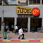 ارتفاع عدد وفيات كورونا في إسرائيل إلى 44 حالة