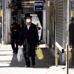 إٍسرائيل تفرض حظر تجوّل ليلي خلال عيد «بوريم»