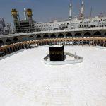 السعودية: إقامة صلاة العيد في الحرمين وفقا للضوابط المحددة