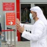 الإمارات: 518 إصابة جديدة بكورونا و91 حالة شفاء و4 وفيات