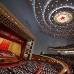 برلمان الصين يفتتح جلسة رئيسية في 22 مايو مع انحسار كورونا