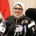 الصحة المصرية: الجثامين لا تنقل العدوى حال تطبيق الإجراءات الوقائية