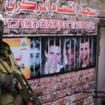 هل تقترب إسرائيل وحماس من إبرام صفقة تبادل أسرى؟