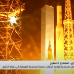 بعد انشغال واشنطن بأزمة كورونا.. إيران تطلق أول قمر صناعي عسكري
