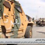 الجيش الليبي يتمكن من أسر عناصر من المليشيات الإرهابية ونقلهم لبنغازي