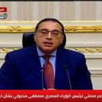 رئيس الوزراء المصري: الصحة ستوفر ألف عيادة متنقلة لتقديم الدعم الطبي