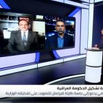 3 سيناريوهات لمستقبل حكومة الزرفي في العراق