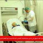 وسط أزمة كورونا.. كاميرا الغد ترصد دور الطاقم الطبي في مواجهة الفيروس