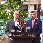غزة: تحذير من نفاد المواد المخبرية لفحص كورونا