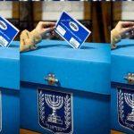 هل تتجه إسرائيل لانتخابات رابعة بعد فشل تشكيل حكومة؟