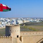 سلطنة عمان تعلن الأربعاء أول أيام شهر رمضان