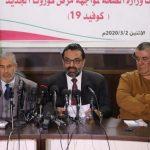 الصحة الفلسطينية: ارتفاع عدد المصابين بفيروس كورونا إلى 205