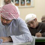 الإمارات تحظر دروس التقوية حتى إشعار آخر
