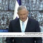 خبير: الكنيست قد يقر رئيسين للحكومة الإسرائيلية