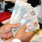 البحرين تسدد سندات بـ1.25 مليار دولار