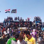 تظاهرات في العراق للمطالبة بإسقاط حكومة الكاظمي