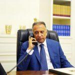 وزير الطاقة الأمريكي يهنئ الكاظمي بتولي رئاسة وزراء العراق
