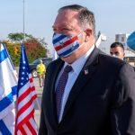 مراقبون: تصريحات بومبيو بشأن غزة والضفة سترحل مع ترامب