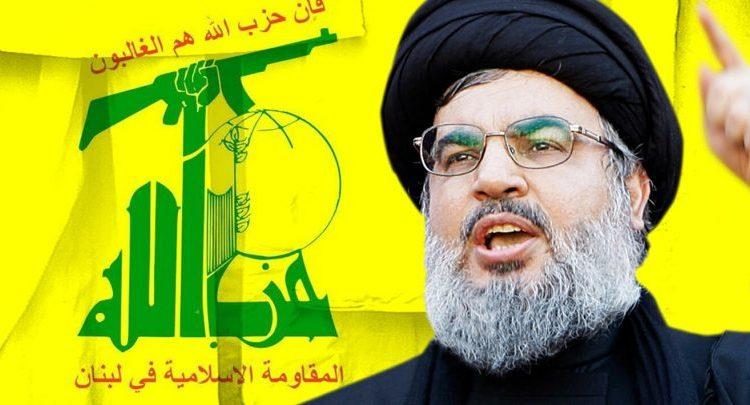 إرهابي..إرهابي».. المتظاهرون ينتفضون ضد حزب الله اللبناني   قناة الغد