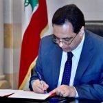 حسان دياب: الحكومة اللبنانية حققت إنجازا في مواجهة كورونا