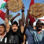 ثورة الجياع «اخترقت الحجر» وتدق أبواب لبنان