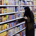 التضخم السنوي في السعودية 1.3% بفعل ارتفاع أسعار الغذاء