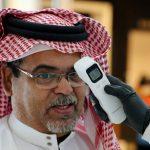 السعودية: 1687 إصابة جديدة بفيروس كورونا و9 وفيات
