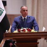 الكاظمي: تفجيرا بغداد خرق أمني ولن نسمح بتكراره