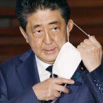 رئيس الوزراء الياباني: رفع حالة الطوارئ في جميع أنحاء البلاد