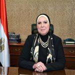 انخفاض العجز في الميزان التجاري المصري بنسبة 35% خلال الربع الأول من 2020