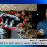 باحث: هناك خطة ممنهجة لإحياء عناصر داعش في سيناء بتمويل من أنقرة