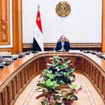 الرئيس المصري يتابع الموقف التنفيذي لمشروعات تنمية محافظة شمال سيناء