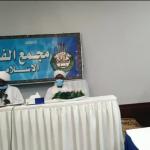السودان يعلن الأحد أول أيام عيد الفطر