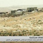فلسطين| الاحتلال يخطر بهدم خيام سكنية جنوب الخليل بدعوى عدم الترخيص