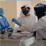 تقنية جديدة في الإمارات للكشف عن كورونا بالليزر