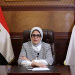 وزيرة الصحة المصرية تشيد بمعدلات تنفيذ أعمال التطوير بمستشفيي حميات وصدر العباسية