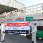 المالكي يثمن الدعم المصري للشعب الفلسطيني