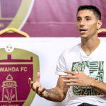 النصر الإماراتي يتعاقد مع تيجالي في أول انتقال بفترة كورونا