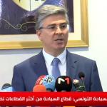 وزير السياحة التونسي: نعمل على عدة مبادرات لإنقاذ القطاع