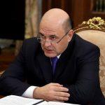 رئيس الوزراء: تفشي كورونا في روسيا بلغ مرحلة أكثر استقرارا