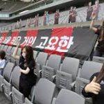عقوبة قاسية بحق ناد كوري جنوبي بسبب مخالفة «مخجلة»
