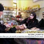 بالفسيخ والكعك والحلوى.. الفلسطينيون يستعدون لعيد الفطر