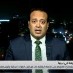 خبير: هذه أهداف الانسحاب التكتيكي للجيش الليبي من قاعدة الوطية