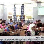 مطالبات بإلغاء امتحانات شهادة التعليم المتوسط بسبب كورونا