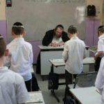 بعد توقف شهرين.. إسرائيل تستأنف الدراسة في جميع مراحلها وفق شروط محددة