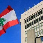 أكاديمية لبنانية: استدعاء السفيرة الأمريكية في بيروت جاء متأخرا