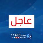 مراسل الغد: تجمع محتجين على الطريق المؤدي إلى القصر الجمهوري في بيروت