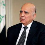 العراق يؤكد أهمّية تضافر الجُهُود لحفظ الاستقرار بالمنطقة